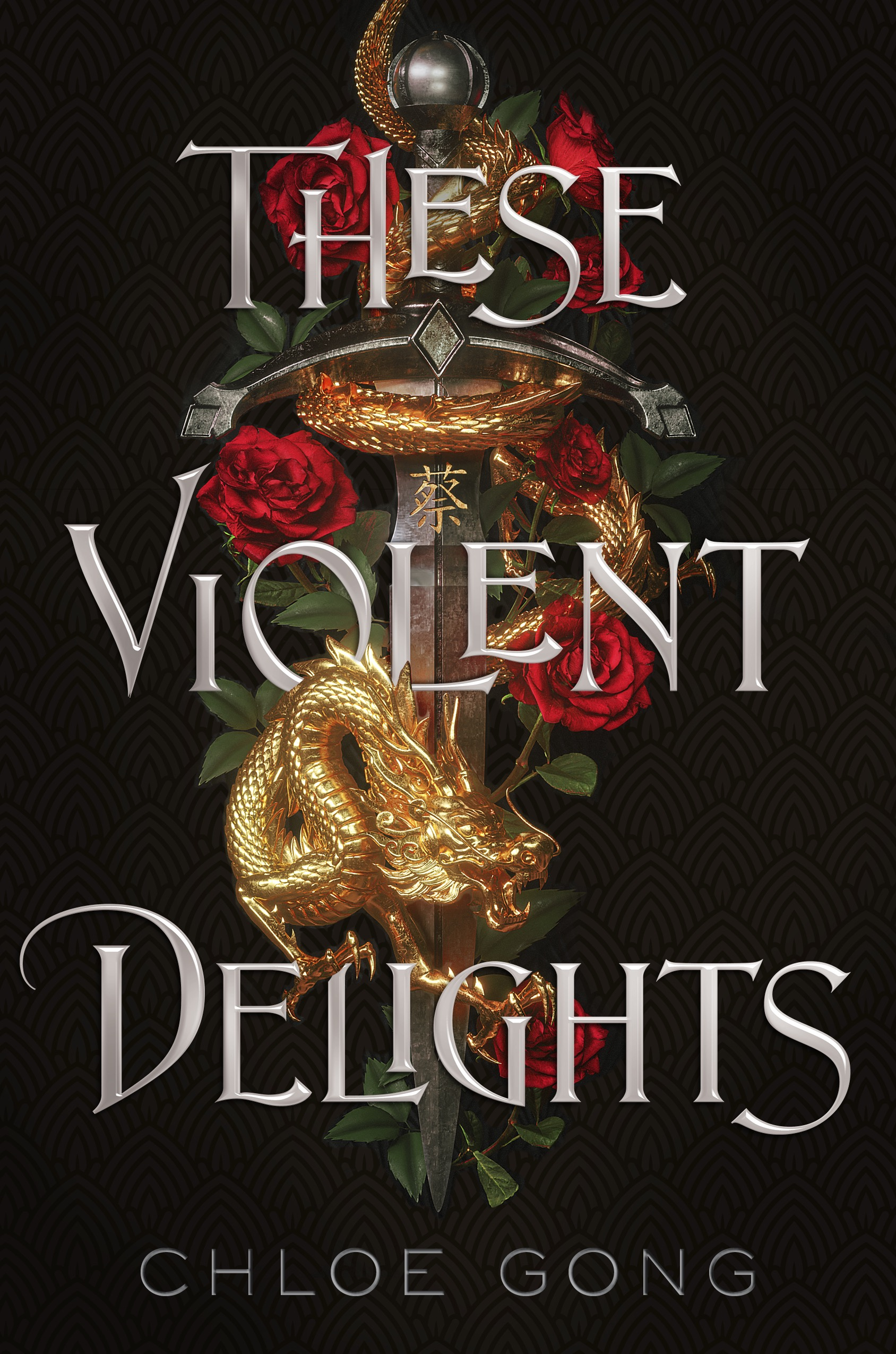 These Violent Delights by